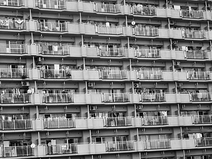 photo of a crowded looking danchi, a Japanese apartment block in Itabashi, Tokyo